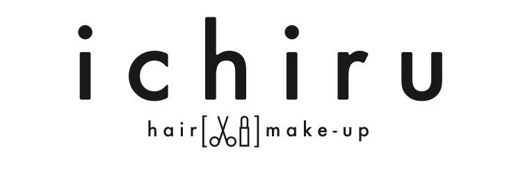 名古屋市昭和区いりなか美容室 美容院hair&make ichiru (いちる)メイクアップから考え出した小顔カットが得意・ショートカットが上手な平田伸哉のプライベートサロン